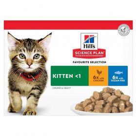 Hill's Science Plan - Sachets Multipack pour Chaton - 12x85g